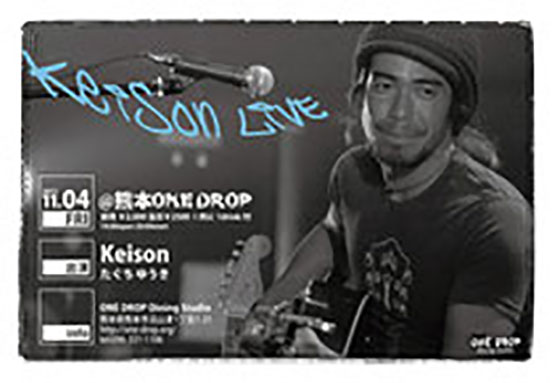 Keison LIVE(from TOKYO)