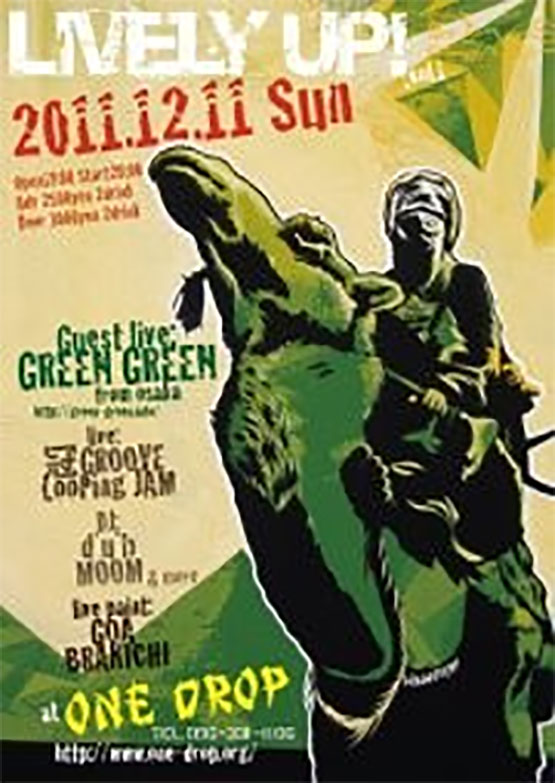 LIVELY UP ! GREEN GREEN(from大阪)LIVE
