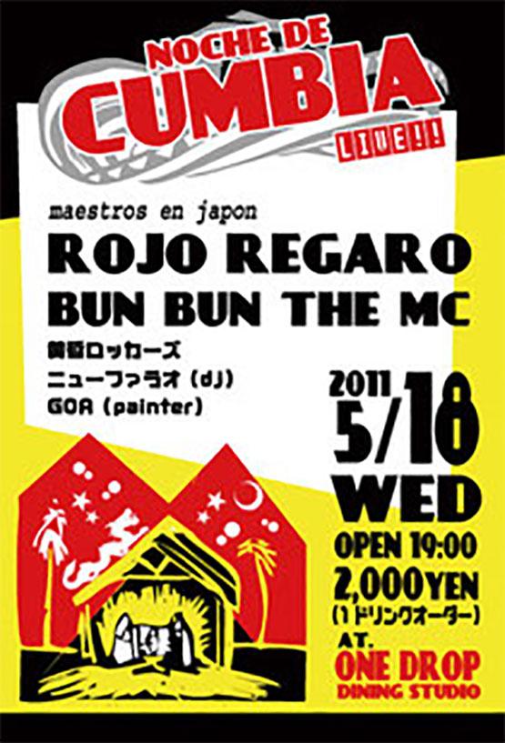 ROJO REGARO LIVE