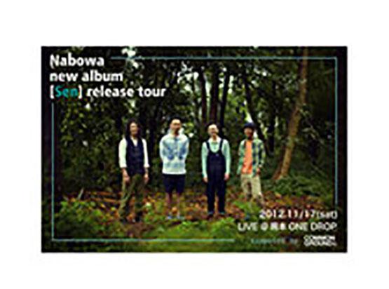 nabowa NEWアルバム「Sen」リリースツアー